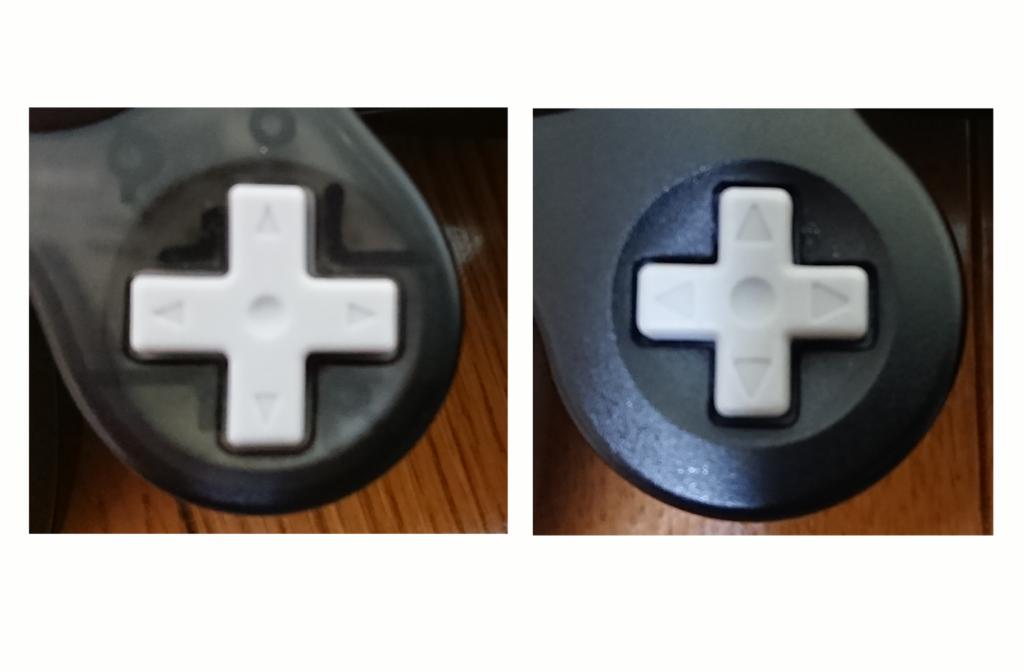 ホリコンとGCコンの十字キーの大きさの違いの比較画像